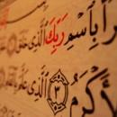 Tokad'da Kur'an Dersleri